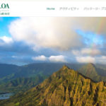 クアロア・ランチ・ハワイ(Kualoa Ranch Hawaii)