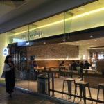 ミスター・ティ・カフェ(Mr. Tea Cafe)アラモアナセンター・ストリート・レベル店