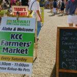 KCCファーマーズマーケット(KCC Farmers' Market)