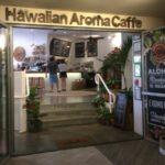ハワイアンアロマカフェ(Hawaiian Aroma Cafe)