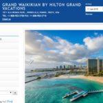 グランド ワイキキアン バイ ヒルトン グランド バケーション クラブ(Grand Waikikian By Hilton Grand Vacations)