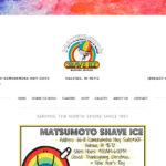 マツモト シェイブ アイス(Matsumoto Shave Ice)