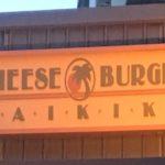 チーズバーガーワイキキ(Cheeseburger Waikiki)