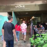 ロイヤル・ハワイアン・センター(Royal Hawaiian Center)