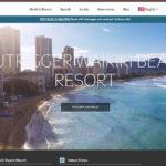 アウトリガー ワイキキ オン ザ ビーチ (Outrigger Waikiki Beach Resort)