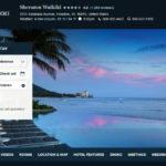 シェラトン・ワイキキ(Sheraton Waikiki Hotel)