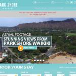 パーク・ショア・ワイキキ(Park Shore Waikiki Hotel)